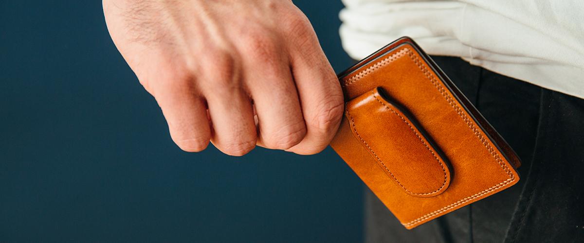 Leather Front Pocket Wallets